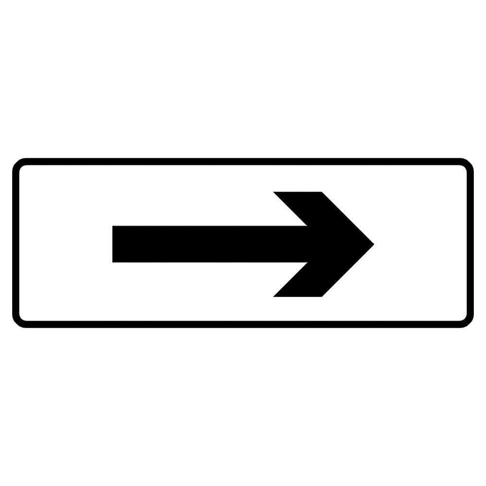 Left / Right Arrow Metal Road Sign Supplement Plate - 750mm